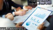 کنترل پروژه msp چیست مزایا و کاربرد آن چگونه است 172x97 - کنترل پروژه msp چیست مزایا و کاربرد آن چگونه است ؟