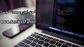 Easy and fast programming 172x97 - آموزش آسان و سریع برنامه نویسی!