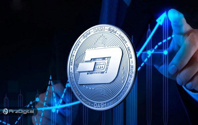 dash crypto 768x433 - ارزهای دیجیتال چه هستند وکاربردشان چیست ؟