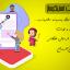 Negar 20190824 143517 64x64 - چگونگی سورس ربات استیکر ساز تلگرام php
