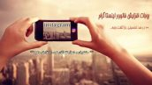 instalike-marketing