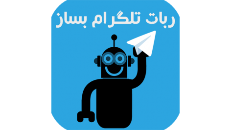 telegram_bot