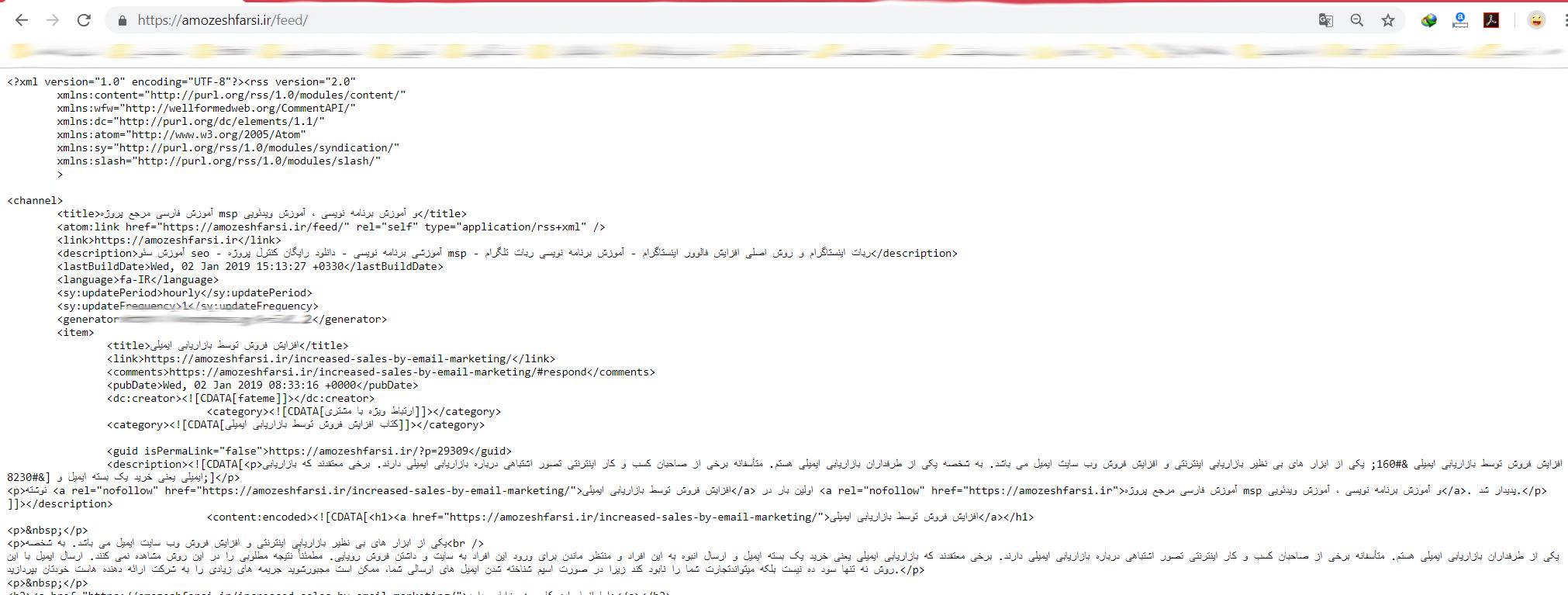 تاثیر جاوا اسکریپت در افزایش رتبه در گوگل سئو